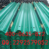 供应冷镀锌喷塑波形梁护栏板生产厂家