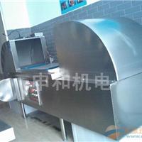 黑龙江申和机电设备有限公司