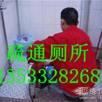 广州市海珠区疏通厕所多少钱