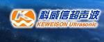深圳市科威信超声波设备有限公司