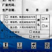 锦州防水高分子益胶泥