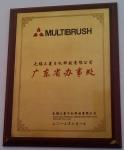 日本三菱公司授权的LED灯代理证书