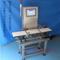 ACW重量检测秤 食品化工厂在线称重计量 非标制造