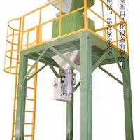 敞口袋包装机 检测秤 重量检测机粉粒自动定量包装称重