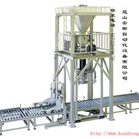 粉体包�b机 粉粒自动定量包装 重量检测秤