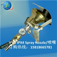 厂家直销 IP防水测试喷嘴 IPX3 IPX4 深圳
