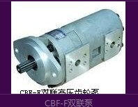 供应CBF-F50/10-100/40双联齿轮泵