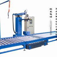 ADF灌装秤 重量检测机 粮食粉末灌装称重  专业定制