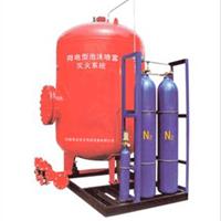 供应泡沫喷雾灭火系统 4000612119