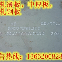 供应40Cr钢板40cr中厚板切割零售