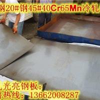供应1.5米宽冷板-1500mm宽冷轧钢板现货销售