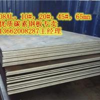 供应60Si2Mn钢板-60Si2Mn弹簧钢板