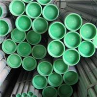 代加工各种规格钢塑复合管