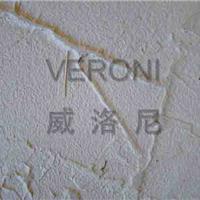 欧式复古艺术漆 乡村气息土壁泥 北京威洛尼