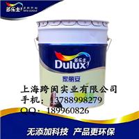 多乐士家丽安优质墙面漆18L乳胶漆涂料A990