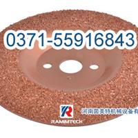 钨钢打磨片-茵美特免费提供使用方法