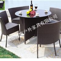 户外PE藤编桌椅组合,星巴克休闲咖啡桌椅,品味时尚 休闲人生