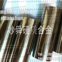 供应硬质合金VA80 台湾钨钢VA80价格