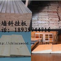 供应山西木屋外墙装饰木挂板