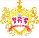 温州宝饰澜皮雕制品有限公司