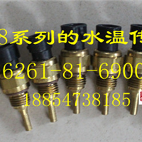 供应PC400-8液压油温传感器