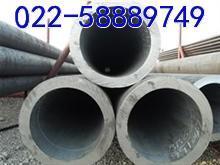 供应Q345钢管