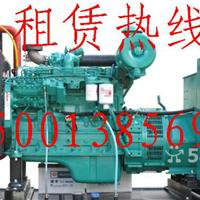 北京千福安机械设备租赁公司