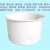 青岛东鑫塑料水箱为广大客户提供定制特殊规格塑料水箱价格低
