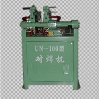 武强县广丰点对焊机厂