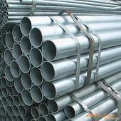 供应宝钢K55石油套管德标石油套管规格