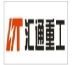 广州汇通机械有限公司