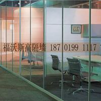 供应批发铝合金成品玻璃隔断8折起售