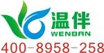 广州温伴集团有限公司