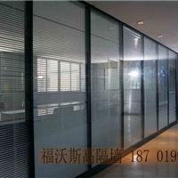 供上海漕河泾开发区成品隔断/双层玻璃隔断