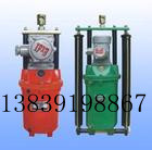 供应济宁BYT1-45Z/5防爆电力液压推动器