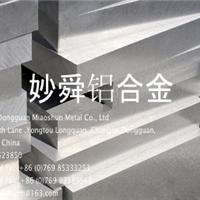 供应2A12-T4铝板价格 铝合金铝板2A12-T4