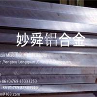 供应2014-T6铝板 铝板2014-T6价格