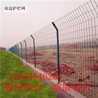 儋州圈地围栏网,广州铁丝隔离栅厂家