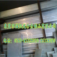 供应7075铝板.美铝7075铝板.7075t6铝棒