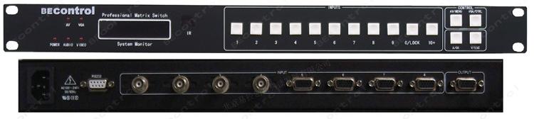 供应VGA混合切换器 八进一出 VGA 视频切换器