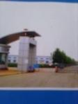 中国天匠建筑防水材料有限公司