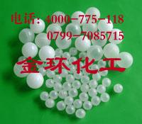 供应塑料空心微球,实心塑料微球,环保实心塑料球