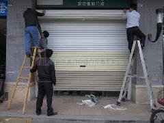 供应贵阳电动卷闸门批发、安装/维修低价格
