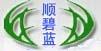 北京顺碧蓝科技有限公司