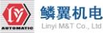 上海鳞翼机电科技发展有限公司