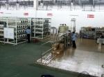 淄博南凯水处理设备有限公司