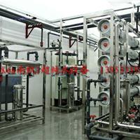 供应4T/H 超纯水设备RO EDI
