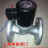 ZQDF-20F蒸汽电磁阀