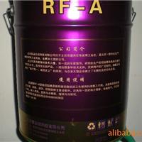 供应润富牌RF-a微乳型高效线切割工作液