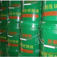供应润富牌RF-C防锈水剂线切割液